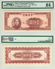 China 1000 Yüan P#288 (1945) **Joint 5th Highest Ever Graded** PMG 64