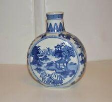 Chinese Antique Porcelain Blue & White Moon Flask Vase Landscape Scenes