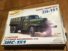1//6 alerte ligne AL100024 Union soviétique Red Army Infantry Senior Lieutenant Cloth S