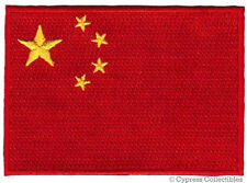 CHINESE NATIONAL FLAG PATCH PEOPLE'S REPUBLIC CHINA EMBROIDERED IRON-ON Zhōngguó