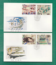 China 1988 T126 Dunhuang Murals 2nd Series, 敦煌,Complete 2 covers FDC (A)