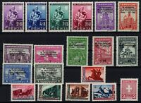 P132316/ SERBIA - GERMAN OCCUPATION – YEARS 1942 – 1943 MINT MNH / MH – CV 121 $