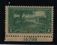 1924 Lexington Concord Sc 617 MNH plate number Hebert CV $18
