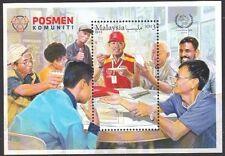 Malaysia 2016 Posmen Komuniti ~ M/S Mint