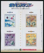 1996 Japanese Pokemon Stamps Sheet Shogakukan Next Generation World Hobby Fair