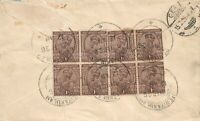 INDIA POSTAGE REVENUE COVER SENT TO GERMANY ANTIQUE ONE ANNA STAMPS