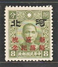 "JapOcc 1942 Hopei ""Fall of Singapore"" on CH SYS (8c Original Pt) Fresh MNH"