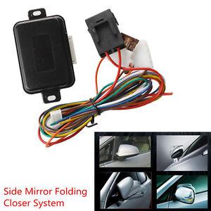 Car Intelligent Side Mirror Rear View Mirror Lock Folding Closer System Modules