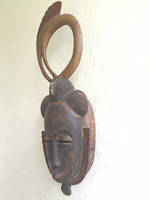 Tribal African Wooden Face Mask - Nigeria