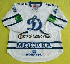 2012/13 KHL Dynamo GAME WORN Jersey/Patches-Fight Strap/COA/Colorado Avs-SA Ramp