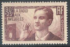France 1938 Radio Blind Fund purple 90c + 25c mint SG631