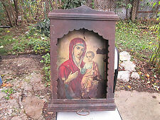 Rare Old Antique Primitive Wooden Iconostasis Wall Frame Box Printed Icon Aafa