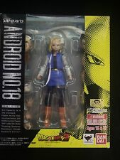 S H Figuarts Dragonball Z Android 18