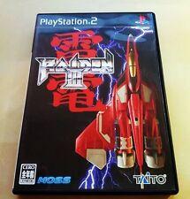 PS2 Raiden III SHMUP 2D-Shooter JAPAN NTSC Playstation 2