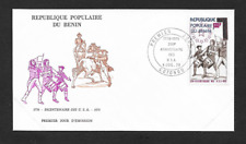 BENIN POSTAL ISSUE - QE11 ERA, 1976 FIRST DAY COVER - 200 YEARS US INDEPENDENCE