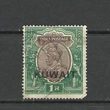 Used George V (1910-1936) Kuwaiti Stamps