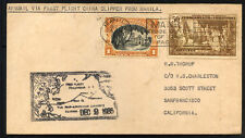 PHILIPPINES to CHINA 1935 - PAN AMERICAN FIRST FLIGHT cover - VF