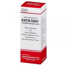 Catalin vitamin eye drops fl. 15ml Cataract