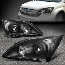 FOR 2007-2011 HONDA CRV BLACK HOUSING CLEAR CORNER PROJECTOR HEADLIGHT/LAMP SET