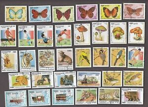 50 All Different CAMBODIA Stamps