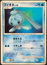 Pokemon Card Japanese Phione 085/DP-P Meiji Promo EX