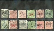 INDIA (HYDERABAD) 1873-1944 42 STAMPS, MOSTLY OFFICIALS, USED -----