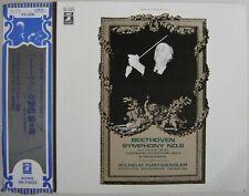 LP Wilhelm FURTWANGLER / Beethoven Symphony N° 8 / EMI Japan NM