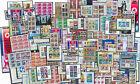 départ 1 euro THEMATIQUE collection + 110 blocs  COTE + 500 euros korea  lot 1