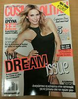 Cosmopolitan Cameron Diaz Cover,Tribute February year 2015 Greek Press Issue