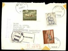 Jugoslavia 1980 COVER registrata in Germania #C 7127
