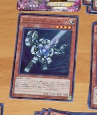 YU-GI-OH JAPANESE ULTRA RARE CARD CARTE MVP1-JP017 Silver Gadget KC JAPAN MINT