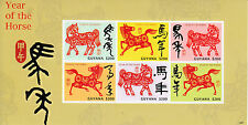 Guyana 2014 MNH Year of Horse 6v M/S Chinese Lunar New Year Zodiac Stamps