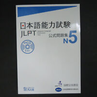JLPT N5 Official Japanese Language Proficiency Test Workbook with CD Book