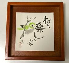 Japanese Calligraphy and paintings(small bird named white eye ) with photo frame