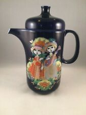 Signed Rosenthal Mini Coffee Pot Bjorn Wiinblad 1001 Nights Nacht 1975