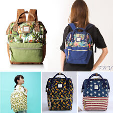 219 Japan Anello Canvas Bag in Stripe pattern pineapple color student backpack