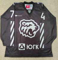 KRAVTSOV #74- TRAKTOR KHL 2020-2021 LUTCH SPORT HOCKEY JERSEY