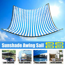Waterproof Sun Shadecloth Sail Awning Heavy Duty HDPE Square Shading Rate  NEW