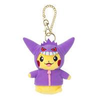 Pokemon Center Halloween Parade 2015 Pikachu Gengar Plush Toys Doll Key Chain
