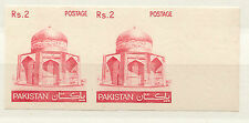 PAKISTAN 1979 2 R Definitive S.G. 477aw U/M IMPERFORATED with INVERTED WATERMARK