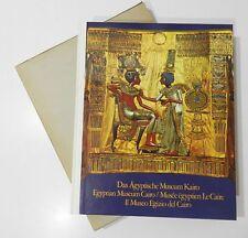 *** MUSEE EGYPTIEN LE CAIRE PAR P. RIESTERER - OUVRAGE EN FRANÇAIS, ANGLAIS etc.