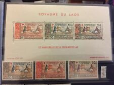 Laos Kingdom 1967 Red Cross 10th Anniversary Stamps And SS MNH