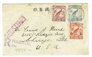 New Guinea 1932 Registered cover from Rabaul to USA as scans