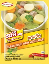 Ajinomoto RosDee Menu Thai Style Clear Soup with Vegetable Seasoning Powder 60g.