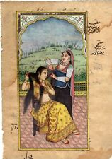 Mughal Miniature Painting Of Indian Queen Make-Up (Shringar) Art On Paper