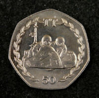 Isle of Man Coin 50 Pence, 1984, Uncirculated, TT Races