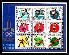 SELLOS OLIMPIADAS DE VERANO BURUMDI 1980 HB110 MOSCU 1980  FUTBOL/ATLETISMO 9v.