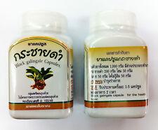 ASIAN SEX HERB Legal Herbal Thai Chinese Medicine Male Enhancer Enlargement Pill