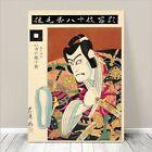 "Vintage Japanese Kabuki Woodblock Art CANVAS PRINT 8x12"" Kunichika #251"
