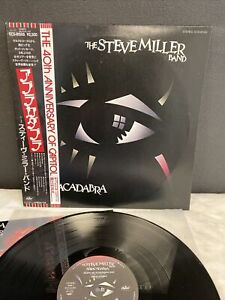 LP Steve Miller Band - Abracadabra | Japan Press | M/EX+